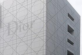 ディオール(Dior)の歴史