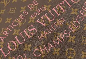 ルイヴィトン(LouisVuitton)の歴史