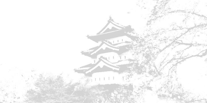 青森県洋服買取