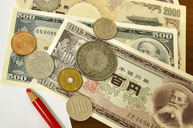 100 円 玉 価値
