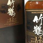 【竹鶴】ウイスキーについてご紹介します!【ニッカウヰスキー】