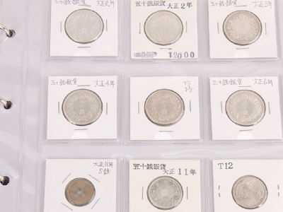 古銭アルバム(五十銭銀貨、一圓銀貨などを含む)