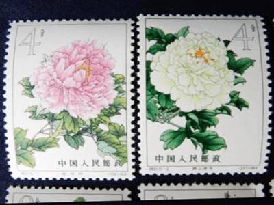 中国切手 特61 牡丹シリーズ 15種完+小型シート
