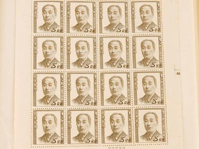 文化人シリーズ「福沢諭吉」切手