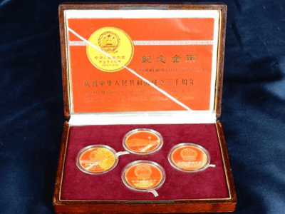 中華人民共和国建立30周年記念 400元金貨プルーフセット(1979年発行)