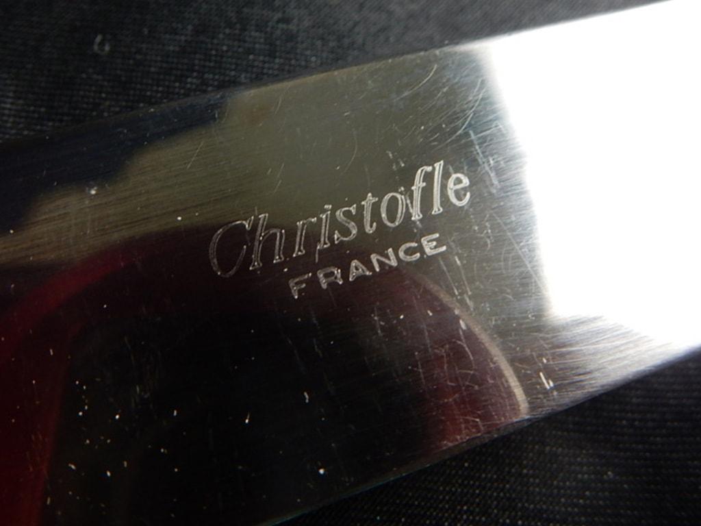 クリストフル「アルカンシア」フィッシュナイフ