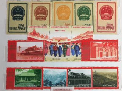 中国共産党五十周年切手など