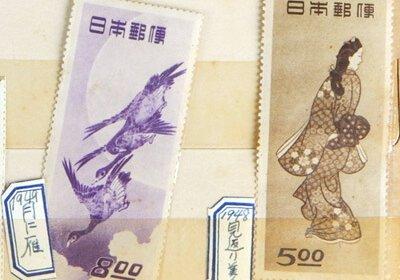 月に雁・見返り美人の切手
