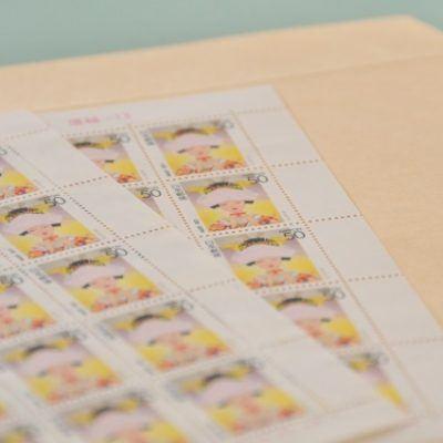 古い切手は、高額買取されるかも?