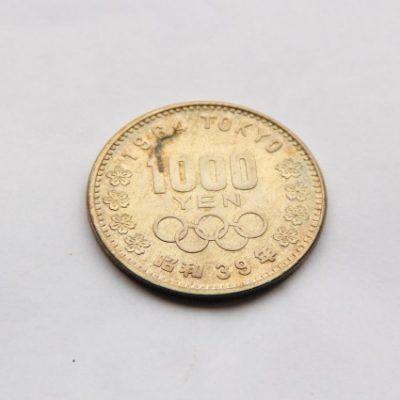記念コインの買取について