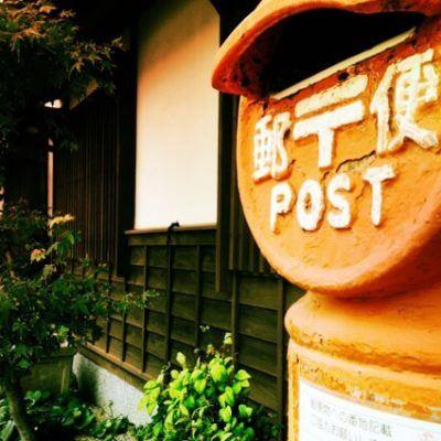 特殊切手【切手趣味週間】ってどんな切手?