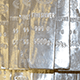 銀·プラチナ