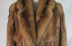 古い毛皮製品
