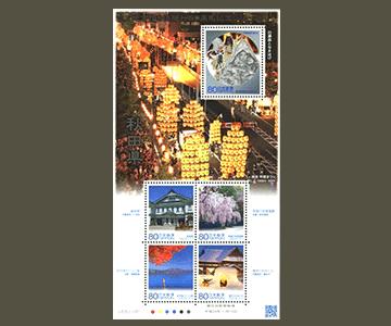 秋田県の切手1