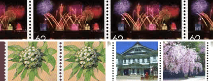 秋田県切手買取