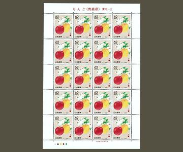 青森県の切手2