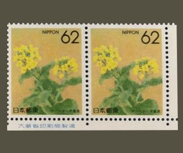 千葉県の切手3