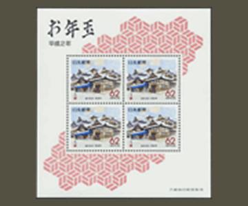 愛媛県の切手2