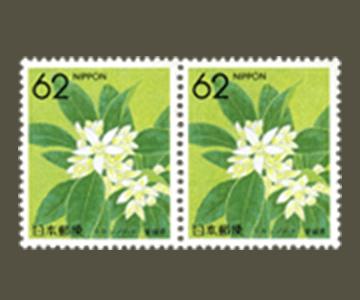 愛媛県の切手3