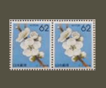 福岡県の切手3