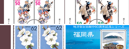 福岡県切手買取