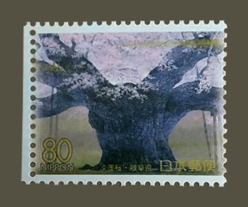 岐阜県の切手2