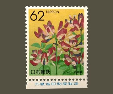 岐阜県の切手3