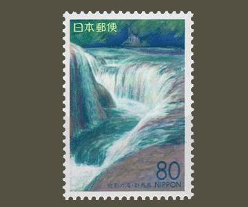 群馬県の切手2