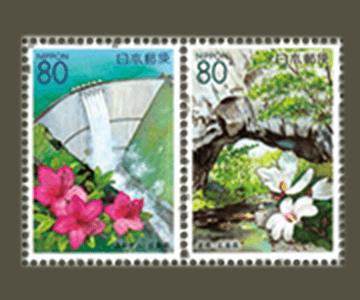 広島県の切手2