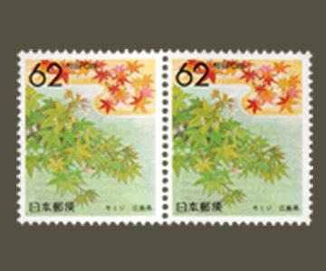 広島県の切手3