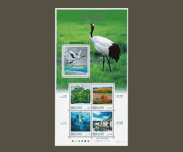 北海道の切手1
