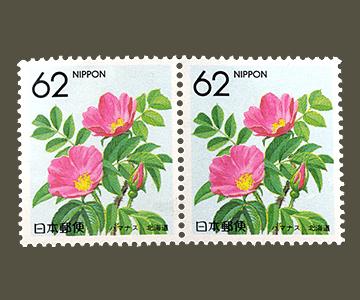 北海道の切手3