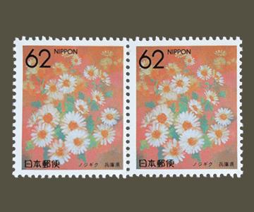兵庫県の切手3