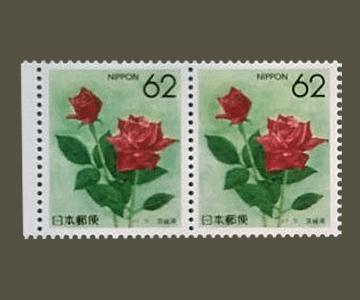 茨城県の切手3