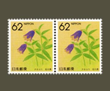 石川県の切手3