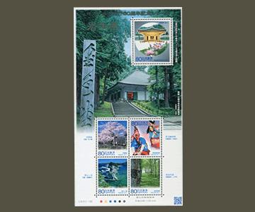 岩手県の切手1