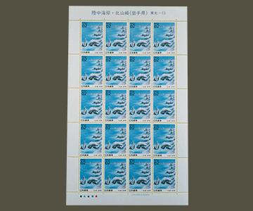 岩手県の切手2