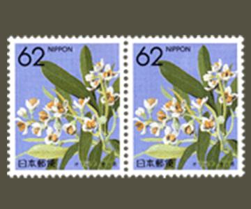 香川県の切手3