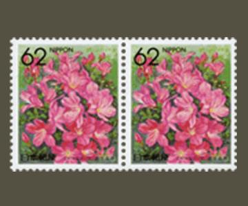 鹿児島県の切手3