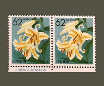 神奈川県の切手3