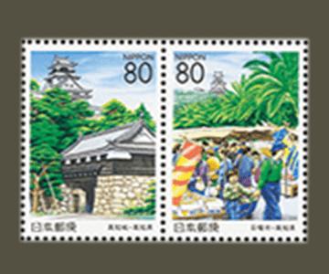 高知県の切手2