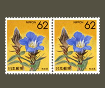 熊本県の切手3