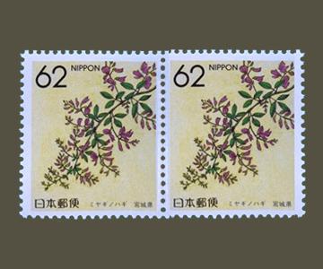 宮城県の切手3