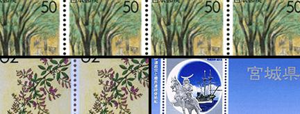 宮城県切手買取