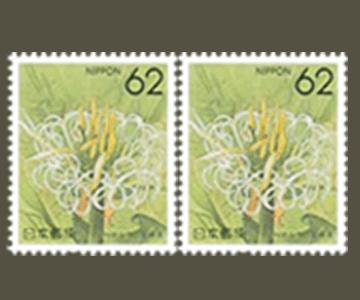 宮崎県の切手3