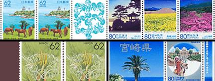 宮崎県切手買取