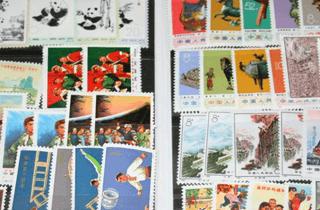 宮崎県の古い切手買取