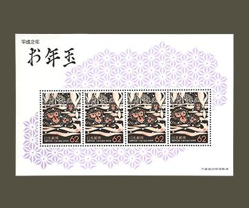長野県の切手2