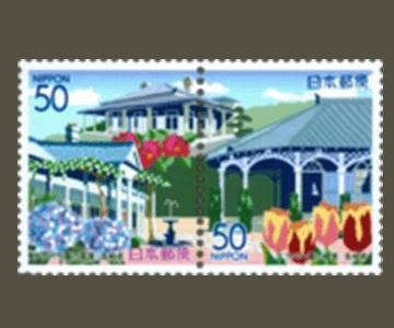 長崎県の切手2