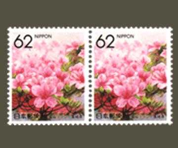 長崎県の切手3